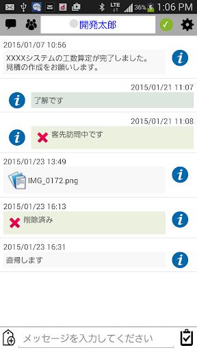 buzzle 2.3 Windows u7528 2