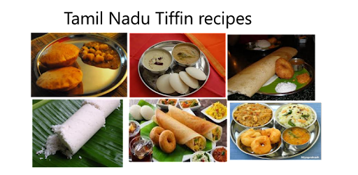 Tamil breakfast recipes apps on google play forumfinder Images