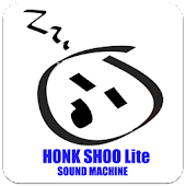 Honk Shoo Lite Sound Machine
