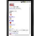 楽ドロイド logo