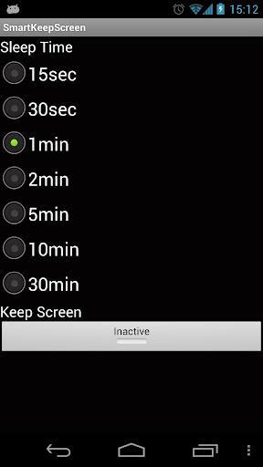 表示タイムアウト設定 SmartKeepScreen