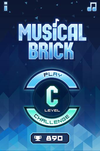 Musical Brick