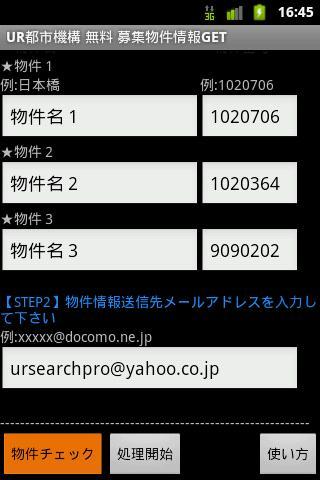 URSearchFree 1.2 Windows u7528 2