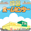 成金ホームセンター icon