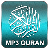 Al Quran MP3 Player القرآن