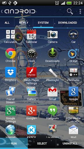 玩個人化App|Arikui Launcher免費|APP試玩