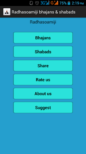 Radhasoami Bhajans Shabads