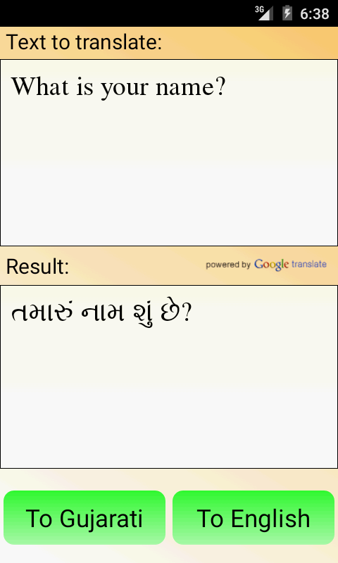 translate discreet meaning gujarati english