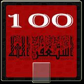 IslamicTool