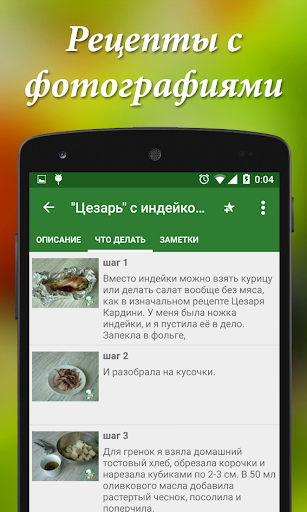 Download Говорящая батарея Pro for Free | Aptoide - Android Apps Store
