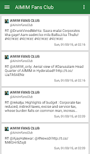 AIMIM screenshot 6
