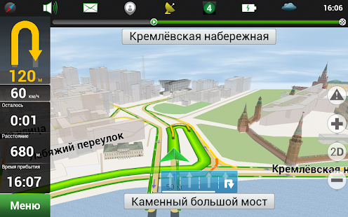 Navitel Navigator - screenshot thumbnail