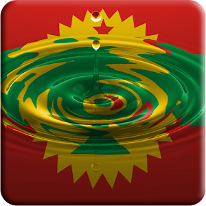 App Oromo flag water effect LWP APK for Windows Phone
