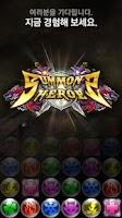 Screenshot of Summon Heroes