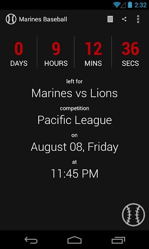 Marines Baseball Pro
