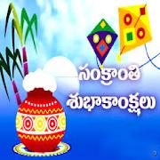 Makar sankranti greetings apps on google play makar sankranti greetings m4hsunfo