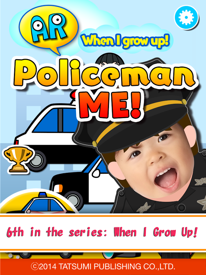 AR Policeman ME!- screenshot