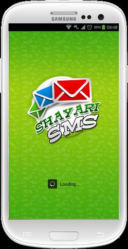 10000+ Sher O Shayari Love Sad