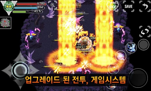 [무료RPG]크로이센2 - screenshot thumbnail
