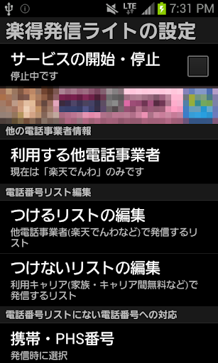 u697du5f97u767au4fe1u30e9u30a4u30c8u3000uff0du8ce2u304fu901au8a71u6599u7bc0u7d04uff0d 1.0 Windows u7528 1