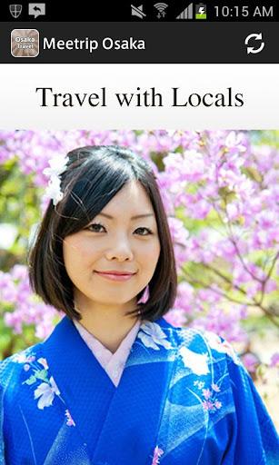 오사카 여행 가이드 : 일본 추천 관광투어