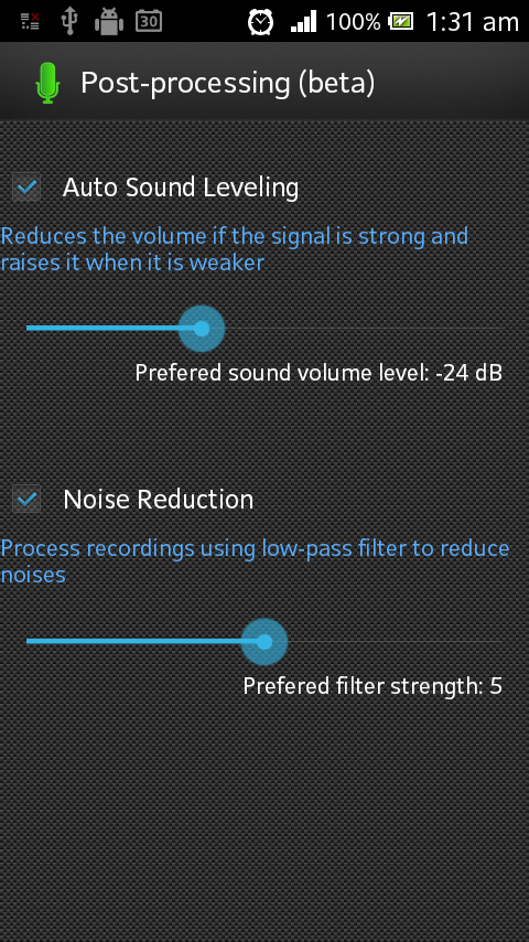 KZ Simple Voice Recorder - screenshot