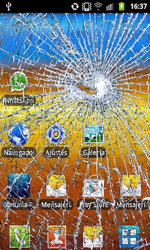 モバイル壊れた画面