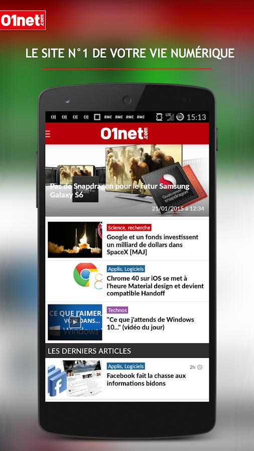 01net - screenshot
