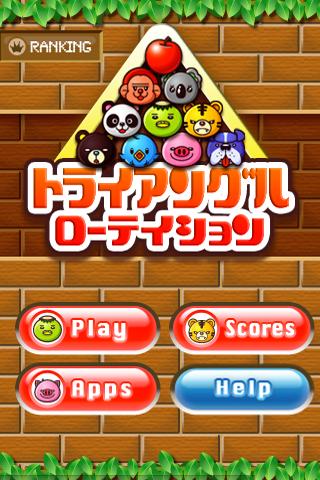 玩休閒App|Triangle Rotation免費|APP試玩
