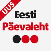 EPL digileht - veebipõhine