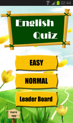 ทดสอบภาษาอังกฤษ