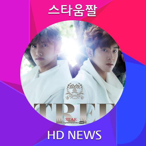 TVXQ Live Wallpaper -KPOP 05 LOGO-APP點子