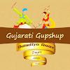 Gujarati Gupshup