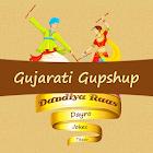 Gujarati Garba, Gujarati Dayro, Gujarati Jokes icon