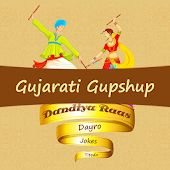 Gujarati Garba, Gujarati Dayro, Gujarati Jokes
