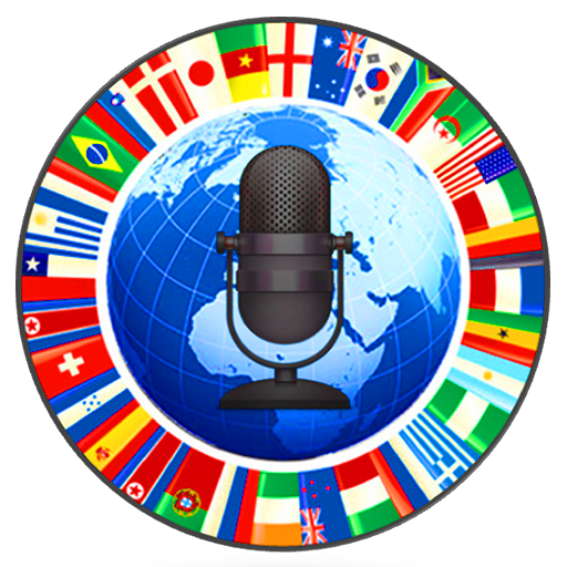 Complete Voice Dictionary Pro file APK Free for PC, smart TV Download