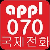 어플070