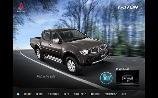 Triton e-Catalog