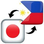 Japanese Filipino Translator