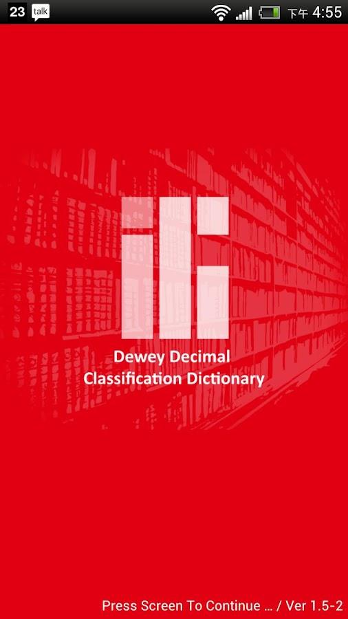 Micro Dictionary - DDC- screenshot