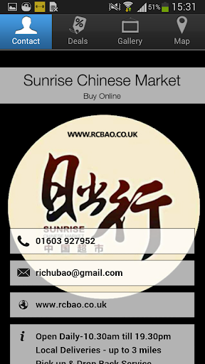 Sunrise Chinese Market