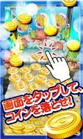 Screenshot of ドリームコイン落としAQUA【無料ゲーム】 by GMO