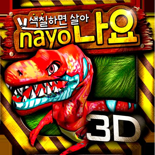 NAYO 3D Dinosaurs 教育 App LOGO-APP開箱王
