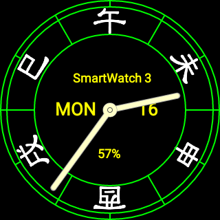 侍 Watch Face