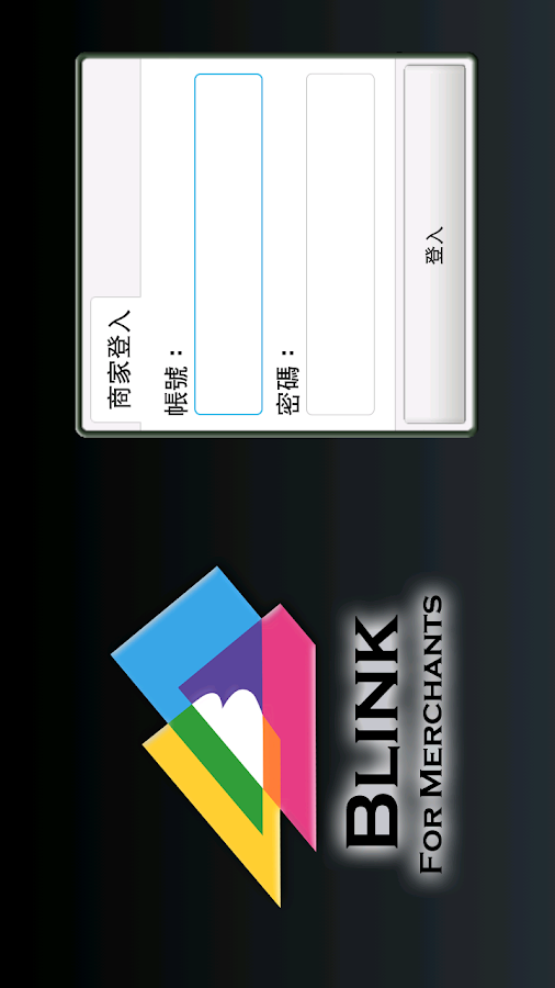 Blink Merchant Lite - screenshot