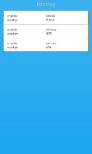 有聲翻譯(支援26種語言) Blue介面 玩工具App免費 玩APPs