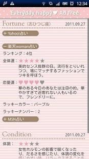 2015年秋:最高にハマるiPhoneゲームアプリ17選 - スマホの教科書