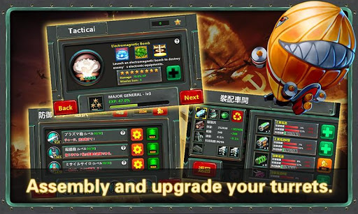 Little Commander 2 1.7.0 screenshots 1