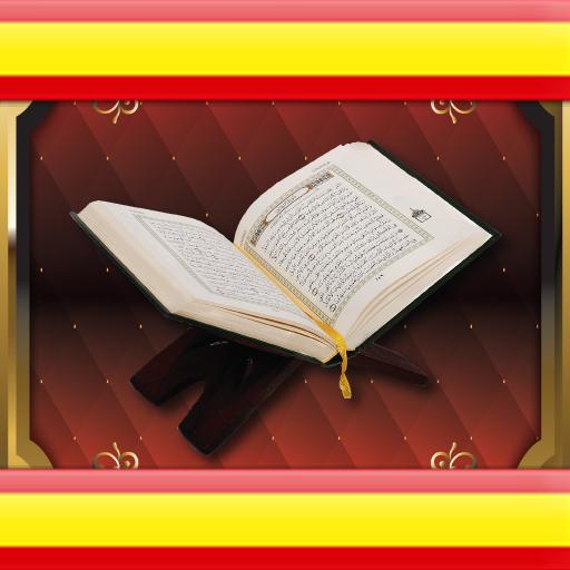 Quran Spanish (Corán) 生活 App LOGO-APP試玩