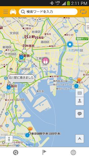 smart nAVVi Link 2.11.1 Windows u7528 8